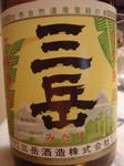 kon-kon2004-04-05