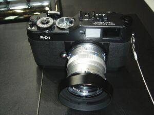 kon-kon2005-03-18
