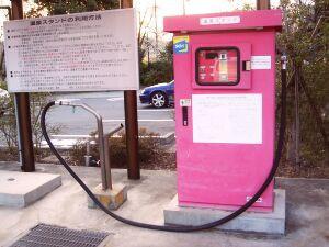 kon-kon2005-04-17