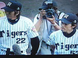 kon-kon2005-05-05