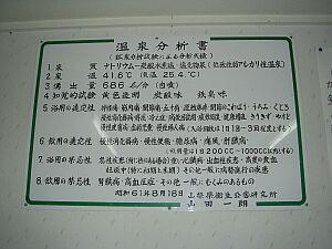 kon-kon2005-06-05