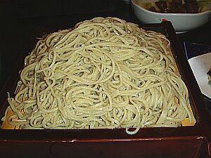 kon-kon2005-06-06