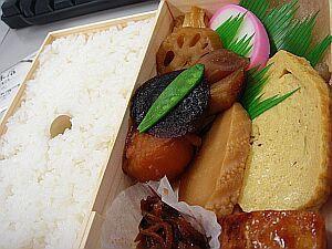 kon-kon2005-06-17