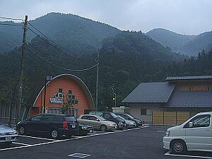 kon-kon2005-07-16