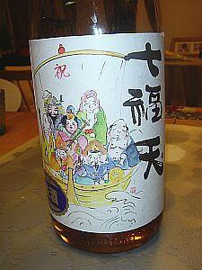 kon-kon2005-08-13