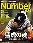 kon-kon2005-08-14
