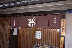 kon-kon2005-12-13