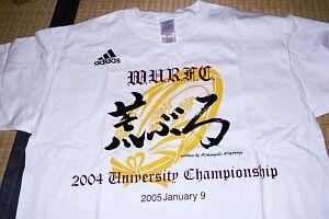 kon-kon2006-01-07