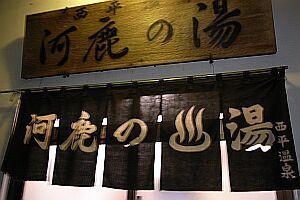 kon-kon2006-03-18