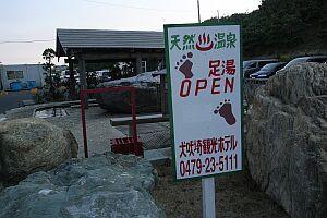 kon-kon2006-03-26