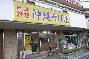 kon-kon2006-04-15