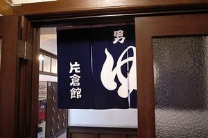 kon-kon2006-04-16