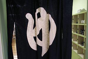 kon-kon2006-04-17