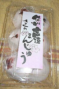 kon-kon2006-04-18