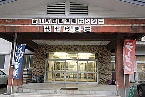 kon-kon2006-05-03