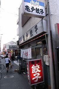 kon-kon2006-08-16