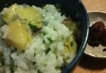 さつま芋と韮のお粥