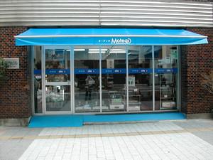 kouraiha2011-12-21