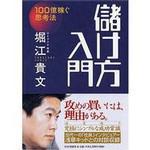 ksen2006-01-19