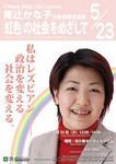 ksen2006-06-14