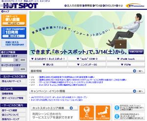 kujoo2009-03-08