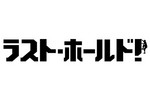 kurawan2018-05-15