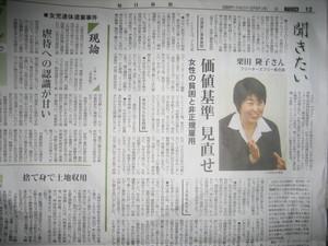 kuriyamakouji2009-05-04