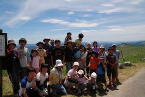 子猿の夏休み2009
