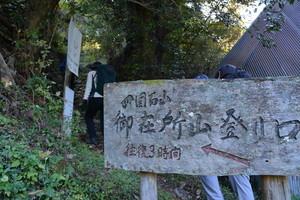 神社への入り口