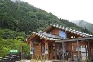 木の香温泉