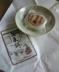 kusaboshi2005-02-15