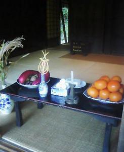kusaboshi2005-09-18
