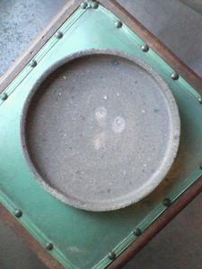 kusaboshi2005-11-14