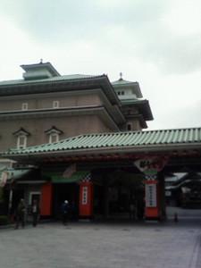 kusaboshi2007-04-26
