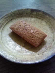 kusaboshi2007-08-21
