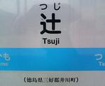 kyoto1172006-02-20