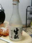 kyoto1172006-07-11