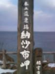 kyoto1172007-02-20