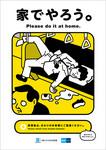 kyoto1172010-06-19