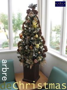 クリスマスツリー 名古屋 le Soleil