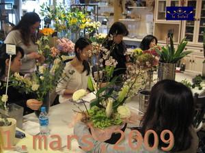 名古屋 花教室