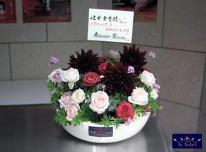 名古屋 コンサート 花