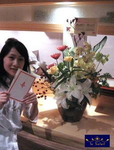 名古屋 花屋 フラワーアレンジ