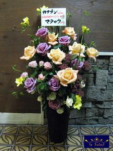 祝花 名古屋 フラワーアレンジ