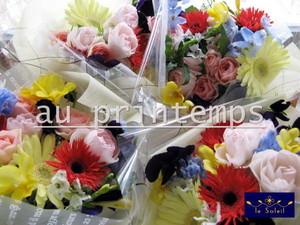 花束 ミニブーケ 名古屋