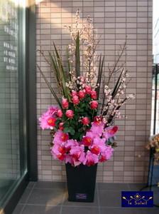 開院祝い フラワーアレンジ 名古屋市