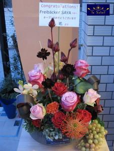 フラワーアレンジメント お祝花