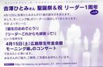 leader_212006-03-21