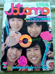 lovelytsubasa2006-01-09