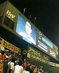 広島市民球場のスクリーン